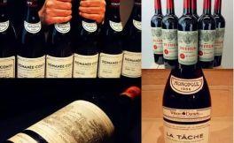 世界上最贵的一瓶葡萄酒!竟然不是法国的?!
