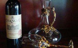 张裕葡萄酒之父:张弼士