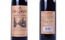 张裕特制干红葡萄酒价格参考表