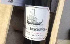 如何辨别龙船红酒2012,仅需3招
