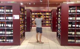 法国公司发明红酒智能扫描仪 可识别酒的多种信息