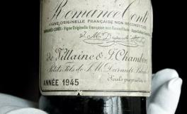 致敬年份丨岁月魔力,世界上最古老的葡萄酒