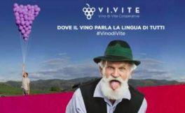 合作社酒庄在意大利葡萄酒行业中占据重要地位