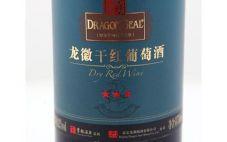 龙徽中华葡萄酒三星干红葡萄酒价格介绍