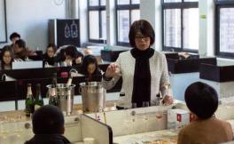王蔚女士担任西农葡萄酒学院的客座教授