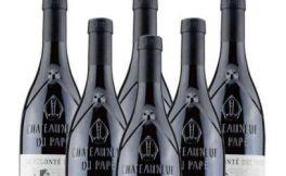 精致的人都喜欢教皇新堡的红酒!
