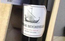 大龙船干红葡萄酒价格如何?大龙船干红价格介绍