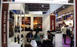 【Interwine酒展】轩庆贸易—中国专业的进口葡萄酒代理商
