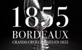 5分钟了解透彻法国葡萄酒等级