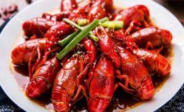 葡萄酒配小龙虾,吃货福利来了!