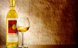 什么是贵腐酒?贵腐葡萄酒价格有多贵?