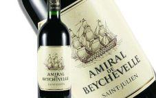龙船将军葡萄酒2011怎么样?
