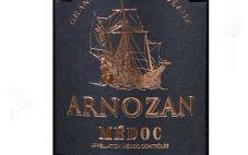 龙船庄园梅多克珍藏干红葡萄酒详细介绍