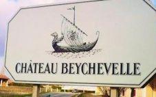 法国龙船红酒图案,龙船酒庄的标志