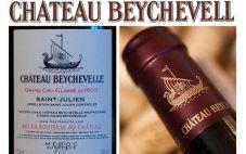 龙船庄园2009干红葡萄酒介绍