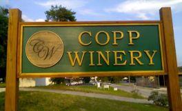 科葡酒庄(Copp Winery)