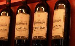 怎么辨别北京龙徽葡萄酒是否变质?