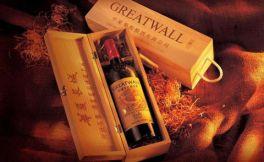 长城葡萄酒礼盒价格参考表