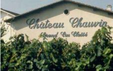 舍宛酒莊(Chateau Chauvin)