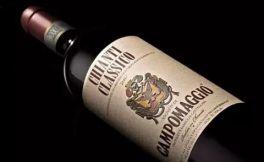 意大利最经典的五款葡萄酒