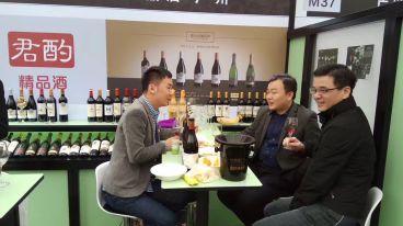 活动回顾:祝贺君酌精品酒在第11届G100超级葡萄酒评选赛取得佳绩