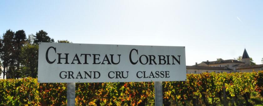 卡宾城堡酒庄(CHATEAL CORBIN)