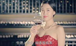 女人一天喝多少红酒好?女人喝红酒的好处有哪些?