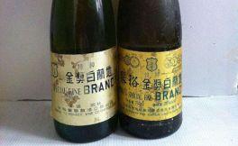 96张裕白兰地老酒的品质如何?