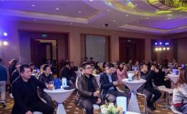 2017茅台葡萄酒高端品鉴推介会在济南隆重举行