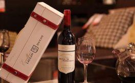 第三届万国进口葡萄酒博览会在太原武宿综合保税区举行