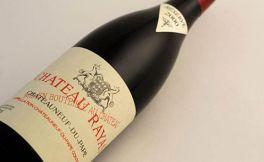 全球10大顶级歌海娜葡萄酒品牌介绍