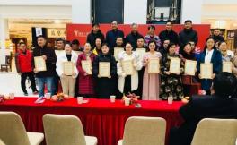 首届安徽铜陵国际葡萄酒嘉年华隆重举办