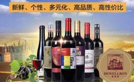 2018年全球进口葡萄酒价格将会逐渐上涨