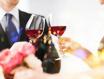 葡萄酒的底价究竟是多少元,你知道吗?