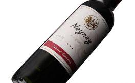 干露火玫瑰赤霞珠红葡萄酒价格是多少?