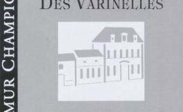 瓦希奈酒庄(Domaine des Varinelles)