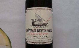 怎样区分法国龙船波尔多葡萄酒是否是原装进口?