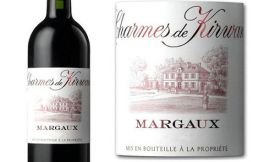 法国1855三级庄鉴赏:麒麟酒庄干红葡萄酒