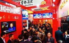 第九届中国(厦门)国际糖酒食品交易会于5月举办