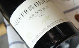 银色高地阙歌干红葡萄酒怎么样?