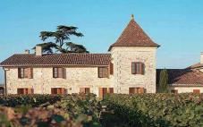 圣阿尔达酒庄(Corte Sant' Alda)