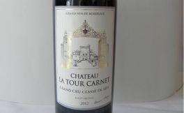 2015年份拉图嘉利城堡红葡萄酒详细介绍