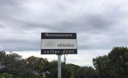 澳洲奔富集团收购红五星艾奇娜酒庄