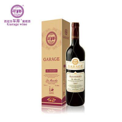 车库(Garage)西班牙原瓶进口DO级 珍藏陈酿干红葡萄酒