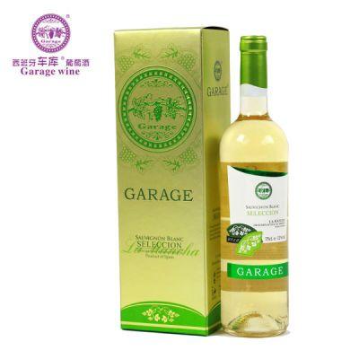 车库(Garage)西班牙原瓶进口DO级 长相思干白葡萄酒