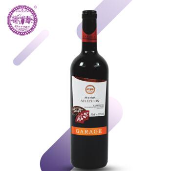 车库(Garage)西班牙原瓶进口DO级 美乐干红葡萄酒