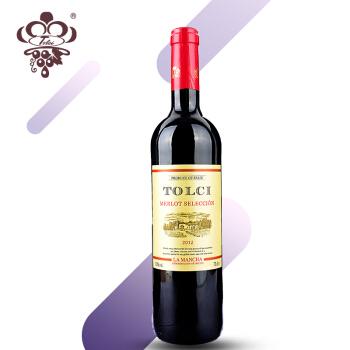 图思(TOLCI)西班牙原瓶进口DO级 美乐干红葡萄酒