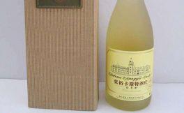 2003张裕·卡斯特酒庄霞多丽干白葡萄酒介绍