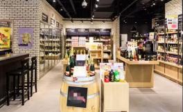 葡萄酒专卖店如何开展葡萄酒销售业务?