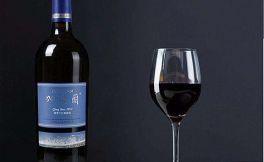 贺兰晴雪加贝兰特别珍藏干红葡萄酒口感如何?
